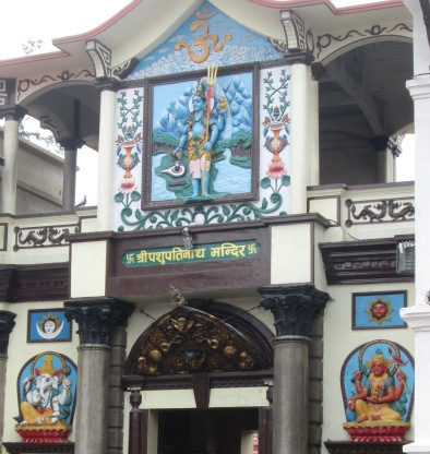 This is the main gateway into the Pashupati Nath Temple.